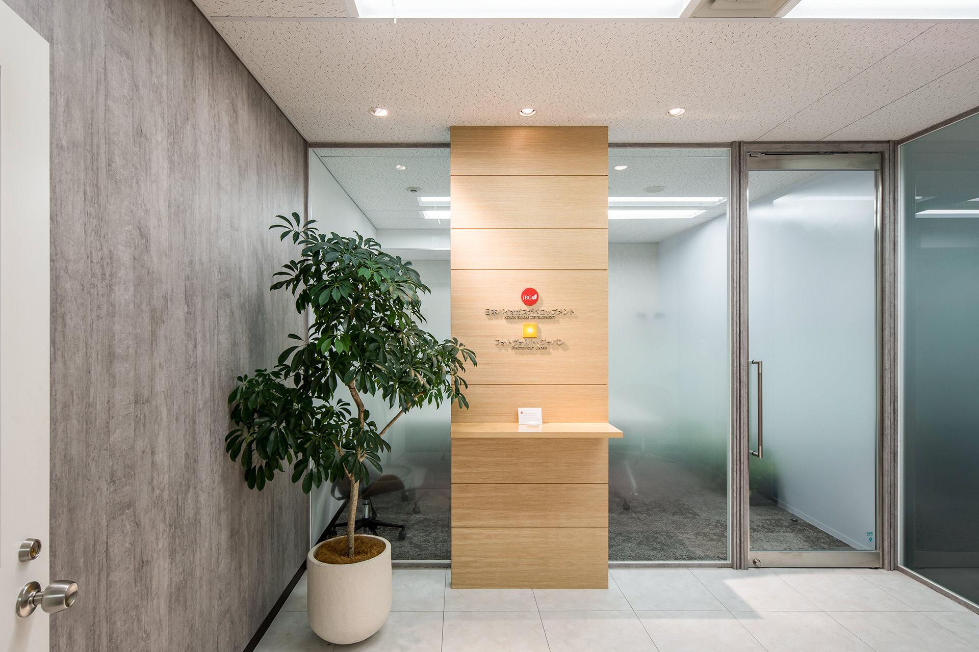 「日本バイオガスデベロップメント」オフィス竣工撮影の事例01